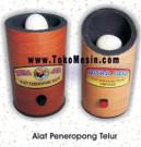 Jual Alat Teropong Telur di Jakarta