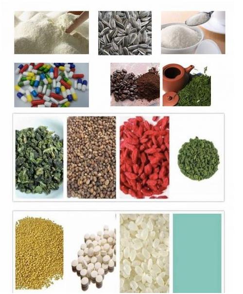 Mesin Filling Tepung dan Biji (2-100gr)-2