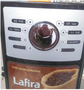 Mesin-Kopi-Vending-LAFIRA-Smart-Instant-Coffee-Machine-3